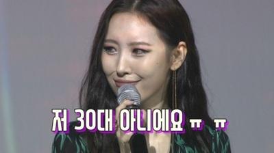 [논다TV] 선미 3년만에 솔로 컴백...왜 예쁜 날 두고 '가시나'