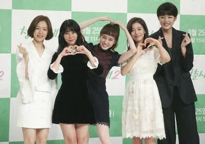 [뉴스핌 포토] '청춘시대2' 한예리-한승연-박은빈-지우-최아라, 두번째 시즌 시작!