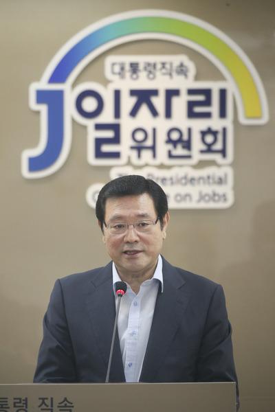 """[뉴스핌 포토] 이용섭 """"일자리 창출 성과 나타나고 있다"""""""