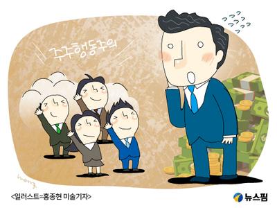 취약한 지배구조...'헤지펀드 놀이터' 20년 수난사