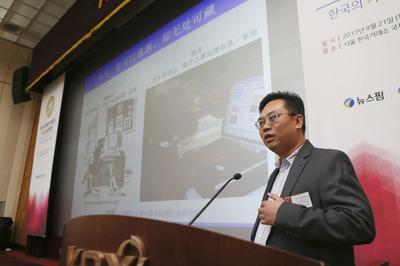 [2017 중국포럼 포토] 중국 공유경제 설계자 '어우양르후이'