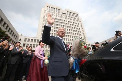 [뉴스핌 포토] 42년간 법관생활 마무리한 양승태 대법원장 퇴임