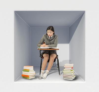 '선행학습' 바라보는 교사와 학생의 서로 다른 시선