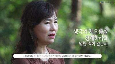 [인문학캠프①] '삶이 힘든 이유'…작가 공지영이 청년에게 전하는 희망 메시지