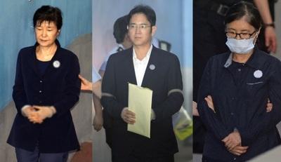 '국정농단 4R' 이재용, 10월25일 첫 재판…최순실은 같은 달 30일