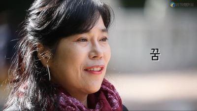 [인문학캠프③] 꿈과 삶 지표 그리고 여유…'시니어' 사로잡은 인문학