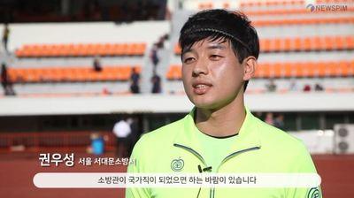 """연예인과 소방관이 함께 '자선 축구'···""""우리의 슈퍼맨 힘내세요"""" 한목소리"""