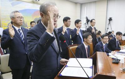 [뉴스핌 포토] 공정거래위원회 국정감사, 기업인 증인으로 대거 출석