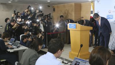 [뉴스핌 포토] 공론화위원회, 신고리원전 5·6호기 건설재개 결론