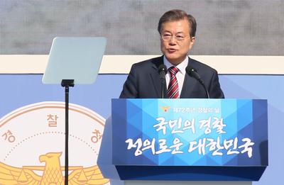 """[뉴스핌 포토] 문재인 대통령 """"내년부터 검경 수사권 조정 본격화"""""""