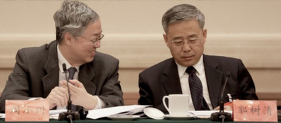 [중국 19차 당대회]  포스트 저우샤오촨 유력주자 궈수칭은 누구