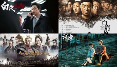 중드에 빠져봐요, 2017년 중국 10대 국민드라마 (상)