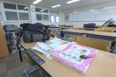 [뉴스핌 포토] '포항 지진' 학생은 돌아오는데… '불안감은 여전'