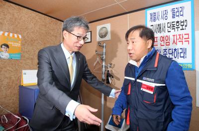 [뉴스핌 포토] 허인 KB국민은행장 취임 첫 행보...'컨테이너 농성장'