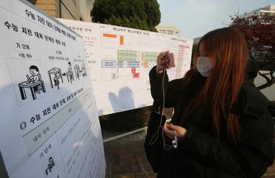 [뉴스핌 포토] 수능 D-1, 지진대처 단계별 행동 요령 확인하는 수험생