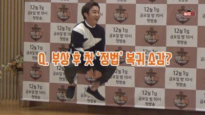 """[영상] '정글의 법칙' 김병만, 부상 후 첫 복귀 소감이...""""내 자리가 위험해"""""""