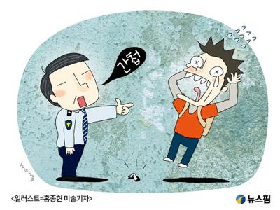 [풀어보는 검경수사권 조정] ⑤20XX년 수사권 쥔 경찰과 마주친 '국민의 상상'