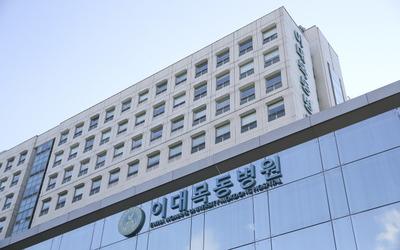 복지부, 이대목동병원 '주사제 나눠쓰기' 긴급 현장조사
