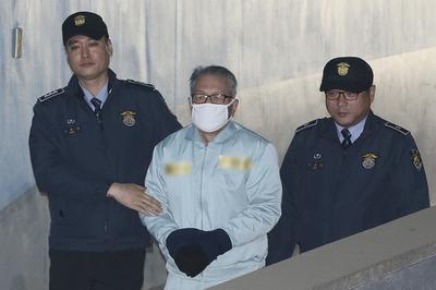 [뉴스핌 포토] '문화계 블랙리스트' 김기춘 2심 선고공판 출석