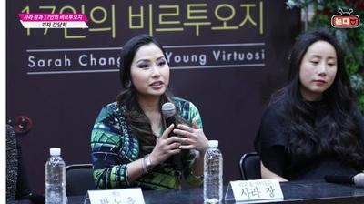 [영상] 예술의전당 30주년 기념 음악회 '사라 장'과 17인의 비르투오지'