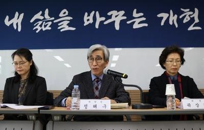 문재인표 개헌안 내달 13일 나온다...국민헌법자문특위 보고