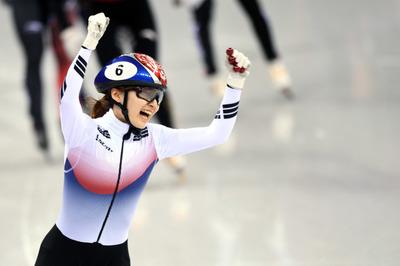[뉴스핌 포토] '주먹 불끈' 최민정, 여자 1500m 금메달