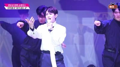 [영상] 양요섭 컴백...안무되고 노래되는 '네가 없는 곳'