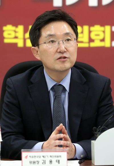 """김용태 정무위원장 """"美 요구 맞춰서라도 GM군산 살려야"""""""