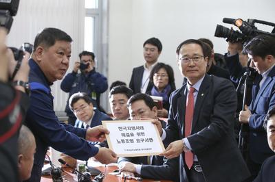 [뉴스핌 포토] 민주당 찾아간 한국GM노조