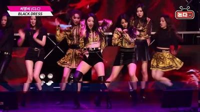 [영상] 씨엘씨, 중독성 강한 사운드로 컴백..'블랙 드레스'