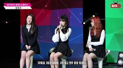 """[영상] 위키미키 '라라라' 공약...""""음원차트 30위권 3시간 유지하면 남장"""""""
