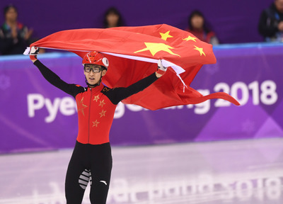 [뉴스핌 포토] 랭킹 1위 중국 우 다징, 500m 세계신기록 수립