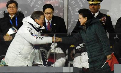 """[뉴스핌 포토] 문재인 대통령 """"차기 올림픽 개최지 중국 축하합니다"""""""