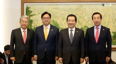[영상] 고성 오간 국회의장·3당 원내대표 '개헌' 회동...