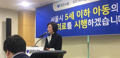 [영상] 서울시장 출마한 박영선
