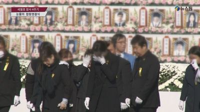 """[영상] """"4년간 언니의 세상은 온통 너였어""""..故 남지현 양 언니의 눈물 편지"""