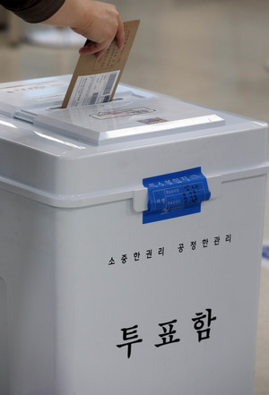 [정치이슈] 개헌 좌우할 국민투표법 개정, 쟁점은 무엇?