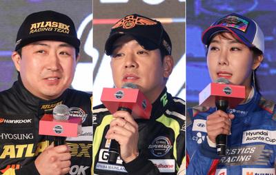 [CJ 슈퍼레이스] '4번째 챔프 도전' 조항우... 류시원·김화선 출사표 (영상)