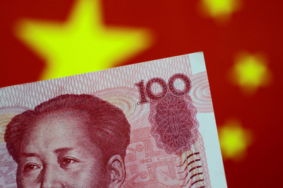 中 인민銀, 대부분 은행에 대한 지준율 100bp 인하(종합)