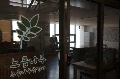 느릅나무 '무단침입절도' 혐의 TV조선 기자 오늘 경찰출석