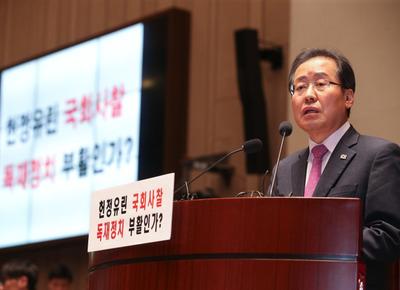 홍준표-안철수, 여론조사 기관에 선전포고