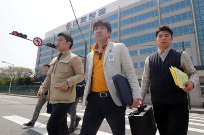 [뉴스핌 포토] '조현민 갑질'..대한항공 압수수색 마친 경찰
