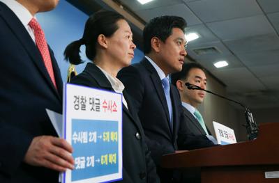 """[뉴스핌 포토] 바른미래당 """"눈가리고 아웅하는 경찰 댓글수사 쇼"""""""