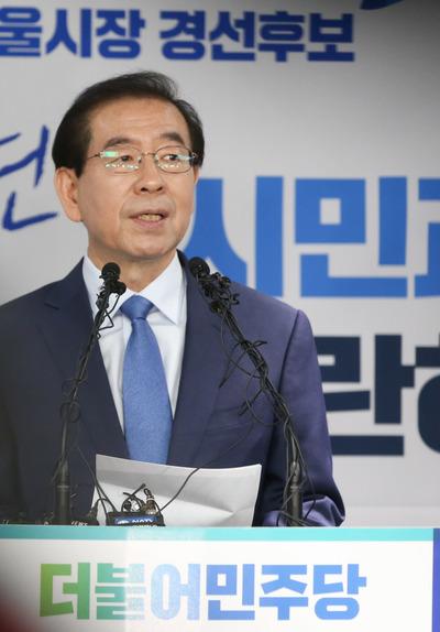 박원순 시장 측