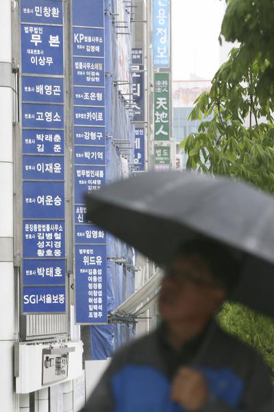 """[뉴스핌 포토] """"시험이 쉬운가?""""..로스쿨생 100명 중 83명 변호사 합격"""