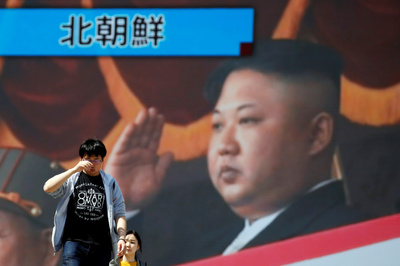 [사진] 대형 스크린 속 김정은 북한 국무위원장