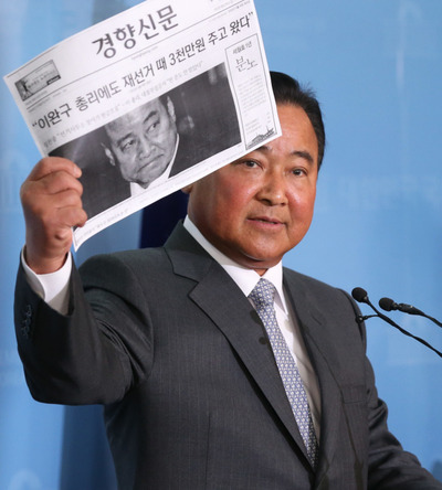 """[뉴스핌 포토] 이완구 재보선 불출마 """"홍준표 흔들면 안돼"""""""