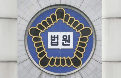 '아레나' 실소유주 25일 구속 기로..송경호 판사 심리