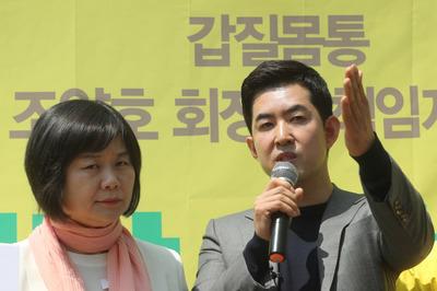 """[사진] 당당한 박창진 전 사무장 """"할 얘기 있으면 나오세요"""""""