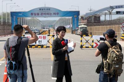 [사진] 남북정상회담, 외신들의 뜨거운 관심